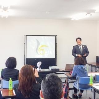 9/24 豊田:ブログ集客の秘密セミナー(3時間で売上に繋がるビジネスブログにする方法を学べます)の画像