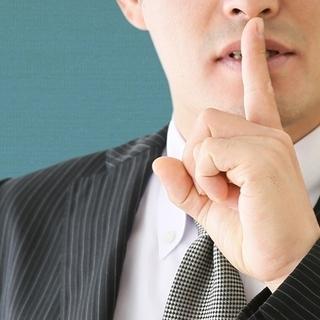 9/24 豊田:ブログ集客の秘密セミナー(3時間で売上に繋がるビジネスブログにする方法を学べます) − 愛知県
