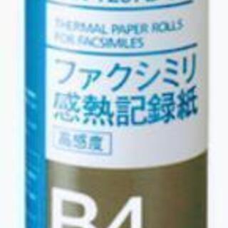 KOKUYOファックス B4ロール感熱記録紙50m (新品)📠半額以下