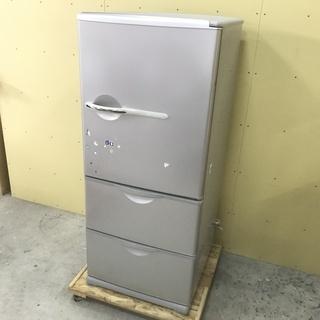 KM036 【人気サイズ】 稼働品 冷蔵庫 255L サンヨー ...