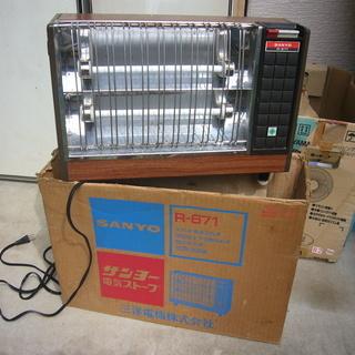 サンヨー電気ストーブ R-671 300W+300W=600W 稼働品の画像
