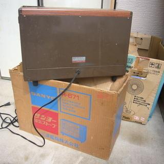 サンヨー電気ストーブ R-671 300W+300W=600W 稼働品 - 家電