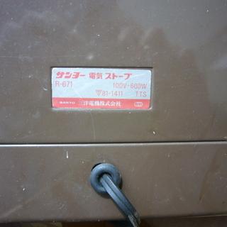 サンヨー電気ストーブ R-671 300W+300W=600W 稼働品 - 福井市