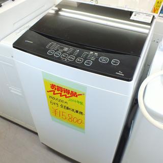 手稲リサイクル maxzen 6.0kg 2014年製洗濯機 J...