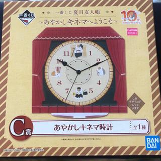 【お話し中】一番くじ 夏目友人帳 あやかしキネマ時計