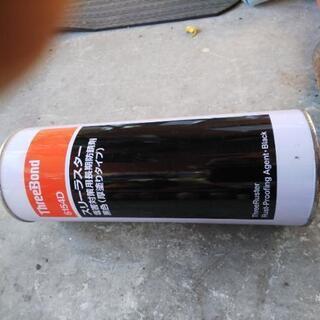 スリーボンド 下廻り防錆剤 厚塗りタイプ 1リットル
