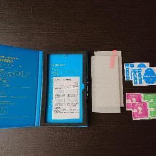 Xperia XZ2 compact ガラスフィルム 未使用 二枚