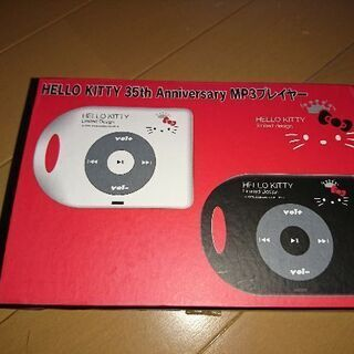 ハローキティ MP3プレーヤー
