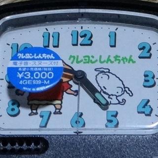 クレヨンしんちゃんモデル アナログ目覚まし時計 3000円⇒400円