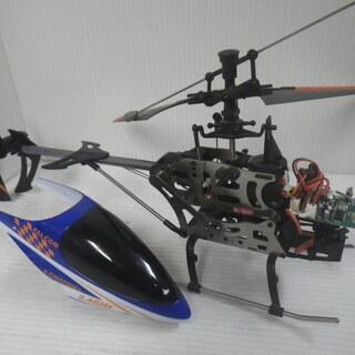 ■現状品 動作未確認■CCP アウトドアファルコン 屋外用ラジコンヘリコプター - おもちゃ