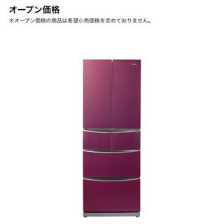 AQUA ファミリータイプ冷蔵庫