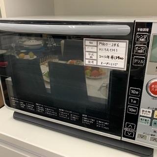 高性能!HITACHIのオーブンレンジを入荷致しました!