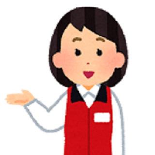 ☆未経験OK☆高時給1400円!大手家電量販店にてインターネット...