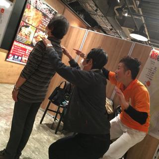 姿勢の歪みチェック法¥1000で教えます。