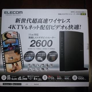 ELECOM無線LANギガビットルーター2600親機 WR…
