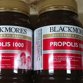 blackmores propolis 1000  プロポリスで...