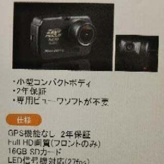 破壊価格!GPS無前後2カメラドラレコ取付