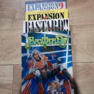 BASTARD!!特別版 4冊セットで500円
