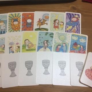 あなたの心が切り替わる魔法の質問カードセッション