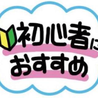 『工場内単純作業』航空公園駅より無料送迎バス!☆時給は¥1,000!