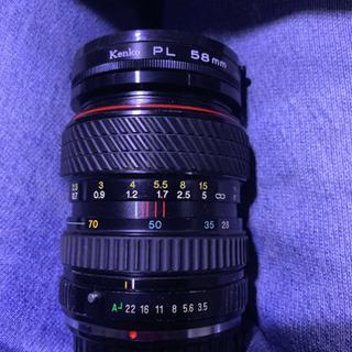 Tokina SD  28-70mm