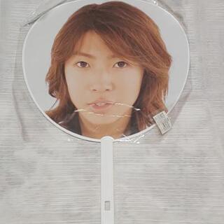 ARASHI SUMMER 2002 HERE WE GO!