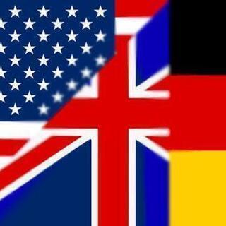 英会話●ドイツ語のレッスン提供します。