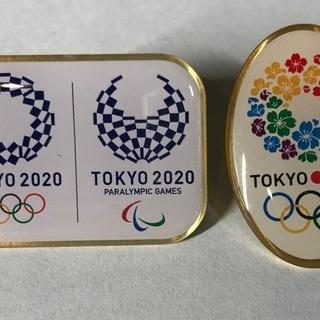 【非売品】 東京2020 オリンピック パラリンピック コラボ ...