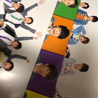 ジャニーズWEST ポスター 3種(逆転Winner)