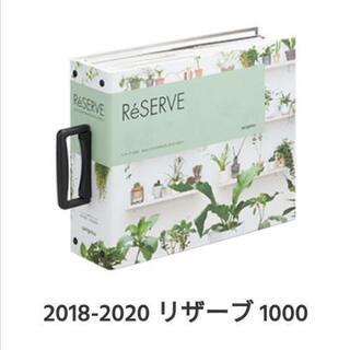 【壁紙サンプル帳】サンゲツ ReSERVE