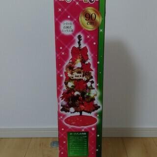 90センチのクリスマスツリー