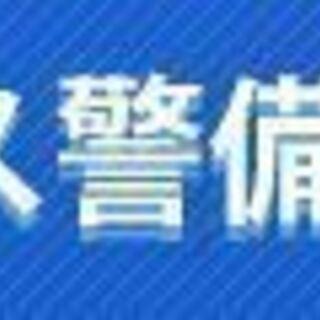 駐車場誘導スタッフ大募集中!!
