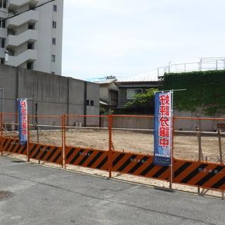 東住吉区山坂2★新築★限定3区画