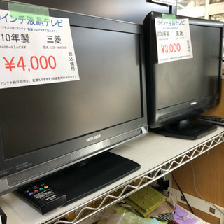 家電製品お安く販売してます!! 熊本リサイクルワンピース