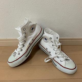converse☆ハイカット ホワイト 白 24cm