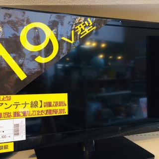 安心の6ヶ月保証付!!2017年製 TOSHIBA(東芝)19チ...
