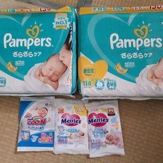 パンパースおむつ新生児用 114枚×2