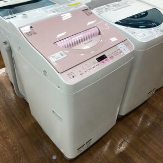 【安心の6ヶ月保障】SHARP(シャープ)全自動洗濯機