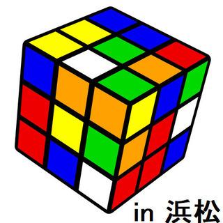 立体パズル(ルービックキューブ)に興味がある人集まれ!(1…