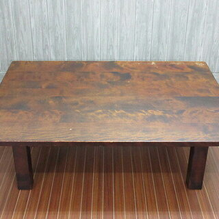 ss0135 北海道民芸家具 座卓 食卓テーブル 120x90 ...