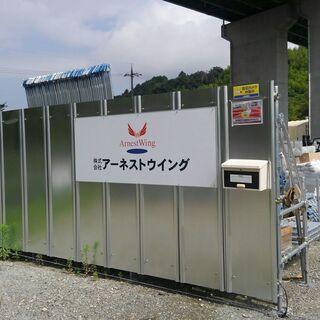【月給保証】大阪府南部で足場職人さん募集! 一緒にやりましょう!...