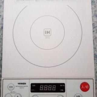 IH クッキング ヒーター 電磁調理器 コンロ 1400W