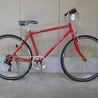 〔新品〕クロスバイク・アルバートホール700(シマノ製6段変速・...