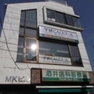 学研CAIスクール横浜戸塚校 無料体験授業(2)