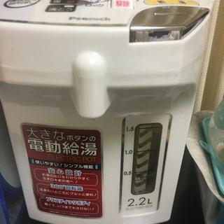 電動給湯器