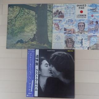 JOHN LENNON ジョン・レノン / LP全3枚