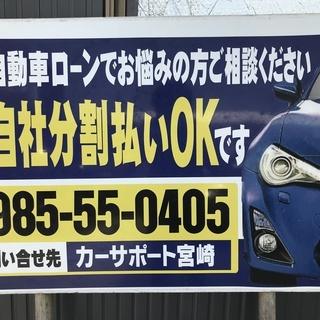 ■自社ローン自社リース取扱店■ ■LINE友だち追加で最大7万円...