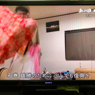SONY BRAVIA 液晶テレビ W5シリーズ 52V型 KD...