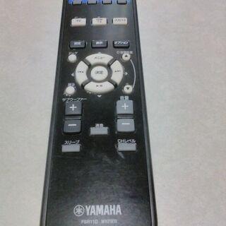 ヤマハYSP-2200リモコン