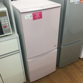 「安心の6ヶ月保証付!【SHARP】2ドア冷蔵庫売ります!!!」